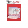 Sutures Vicryl Rapide 2/0 CT-1 90cm  box 12